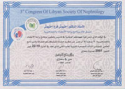 Professor-doctor-ehtuish-farag-ehtuish-recognition-congress-of-libyan-society-nephrology