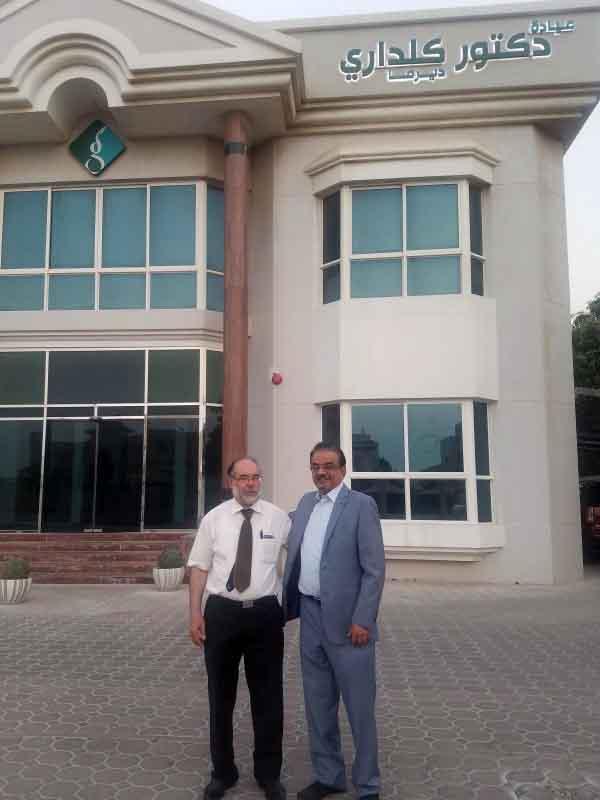 Prof Dr  Ehtuish Meets with Prof Dr  Ibrahim Galadari - Prof